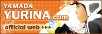 山田優梨菜オフィシャルサイト